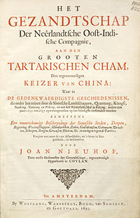 List of works about the Dutch East India Company